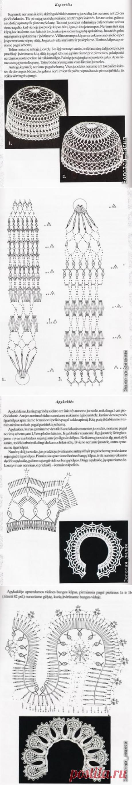 Книга по вязанию на вилке
