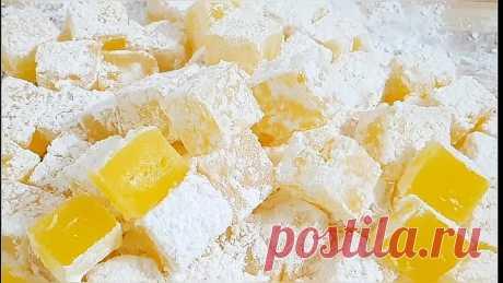 Рахат-ЛУКУМ! Восточная сладость - отличный десерт для всей СЕМЬИ!