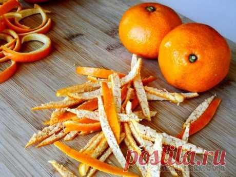Мандарины и их корки — польза и вред для здоровья, химический состав, витамины Мандарин не только вкусный, но и очень полезный цитрус. Есть можно мякоть и даже кожуру плода.Мандарин: полезные свойства и противопоказанияМандарин – сочный и сладкий цитрус, родом из Индии, максимал...