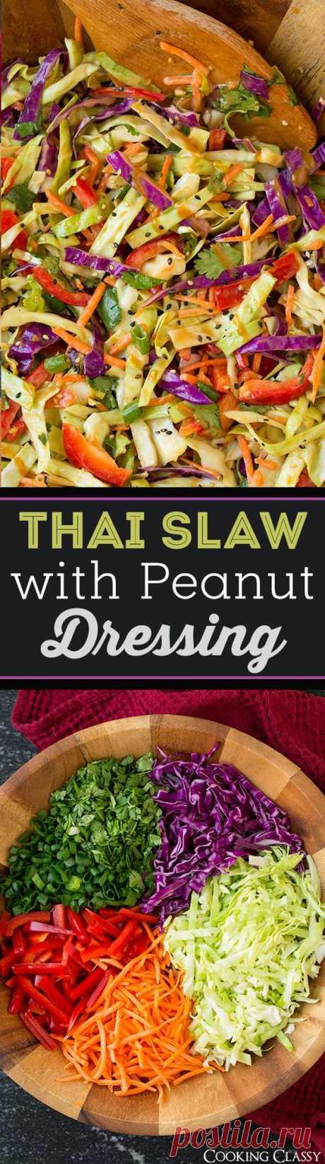 (59) Thai Slaw with Peanut Dressing | Рецепт