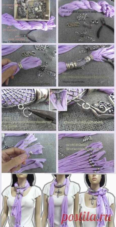 Ожерелье из шарфов и косынок: модно и стильно | Создавай сам | Яндекс Дзен