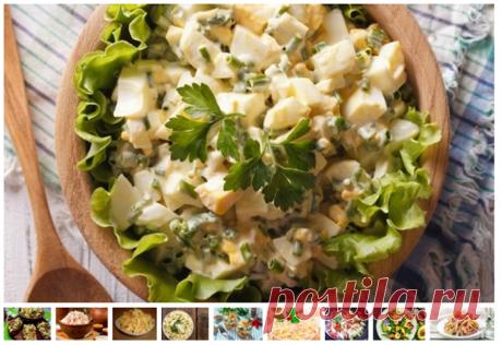 Быстрые яичные салаты: 10 рецептов