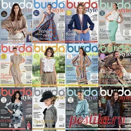 Burda Style 2020: все технические рисунки — Мастер-классы на BurdaStyle.ru