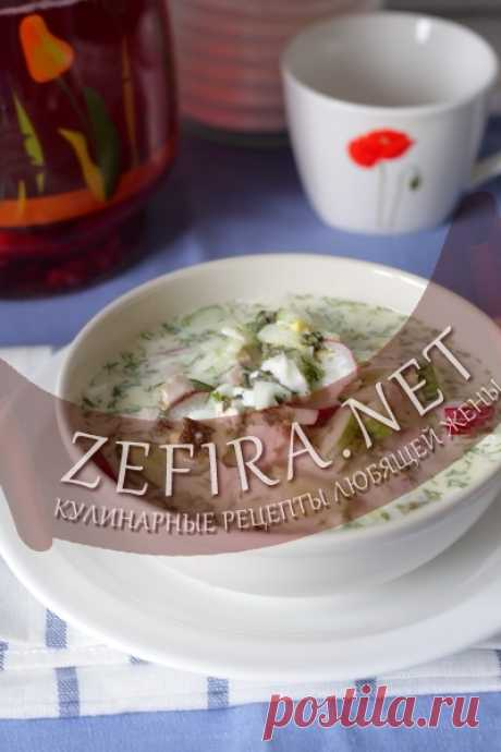 Вкусный холодный суп со щавелем на кефире — Кулинарные рецепты любящей жены