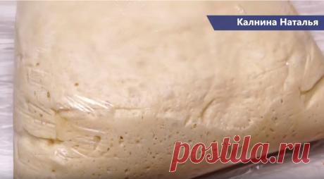 Пирожки по вкусу как в кафе. Тесто можно хранить в холодильнике и замораживать. | Готовим с Калниной Натальей | Яндекс Дзен