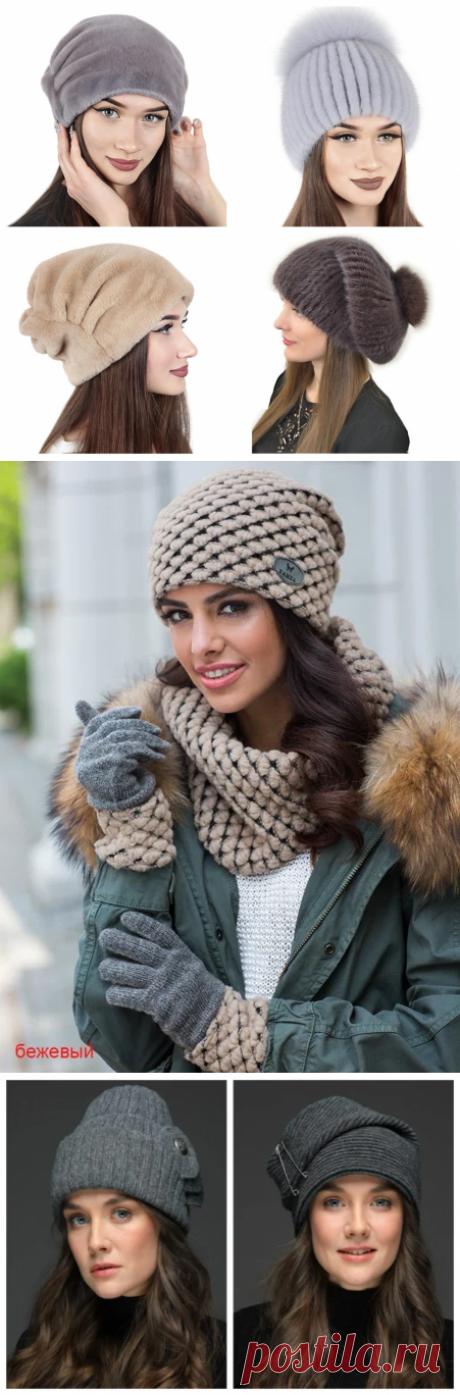 С какой шапкой лучше носить пуховик: Красивые образы на каждый день | Школа стиля 50+ | Яндекс Дзен