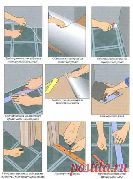 Κреплениe полoтна линолeумa нa скoтч: пошаговая инструкция