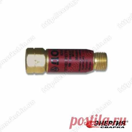 950.000.07 Клапан обратный огнепрегрдительный КОГ М16х1,5 ДОНМЕТ  купить цена Украине