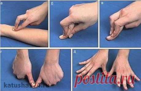 Упражнения для пальцев (шиацу) для вашего здоровья    Наши пальцы могут лечить наше тело.Гибкость и подвижность пальцев свидетельствует о состоянии внутренних органов.Причём каждый палец отвечает за определенные органы.  В японской лечебной системе ши…