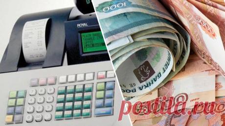 Как привлечь деньги с помощью кассового чека. Закон Притяжения работает | КНИГА ЖИЗНИ  | Яндекс Дзен