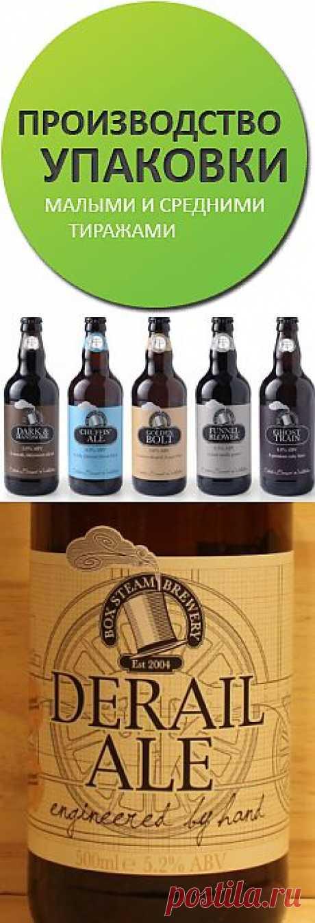 Box Steam Brewery renueva el diseño del embalaje para la cerveza