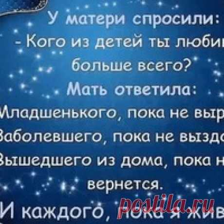 Оля Нетунаева