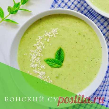 Сельдереевый суп диета на 7 дней. Бонский суп рецепт для похудения