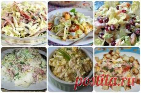 TORAHS - 6 salads with the BEIJING CABBAGE! TORAHS - 6 salads with the BEIJING CABBAGE! Recipes of original salads for a holiday table at your choice. The salatik which are fantastically issued and found on taste will become decoration of any celebration! Obyazatel …