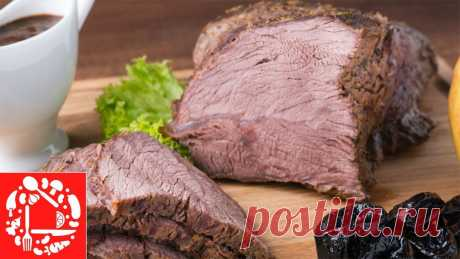 Невероятно нежное запеченное мясо в духовке. Покорит всех своим Вкусом! Нежная и сочная #говядина в духовке с черносливом. Блюдо готовится просто и быстро, причем очень удобно, что мясо в рукаве готовится одновременно вместе с со...