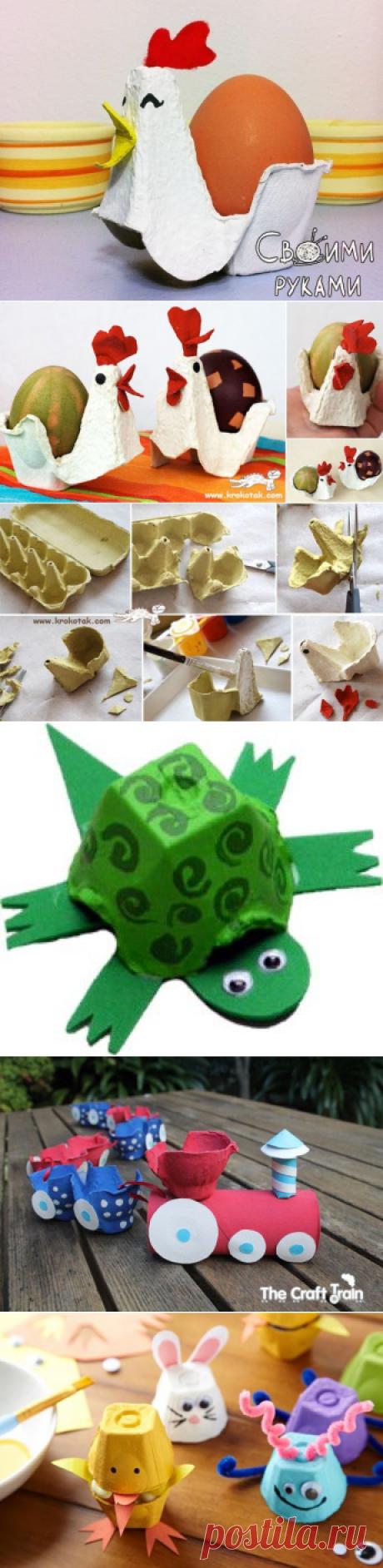 Поделки из картонного лотка от яиц