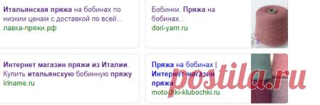 интернет-магазин ланасет — Яндекс: нашлось 148млнрезультатов