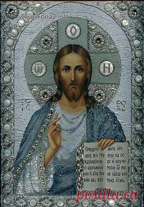 МОЛИТВА В РЕШЕНИИ РАЗНЫХ ДЕЛ..