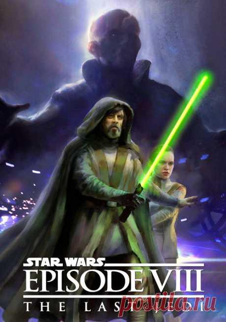 Звёздные Войны: Последние Джедаи / Star Wars: The Last Jedi (2017) - смотреть онлайн фильм бесплатно