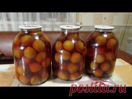 Компот из слив на зиму. Stewed plums. - YouTube