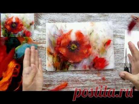 Видеоурок по рисованию картины шерстью Красный мак