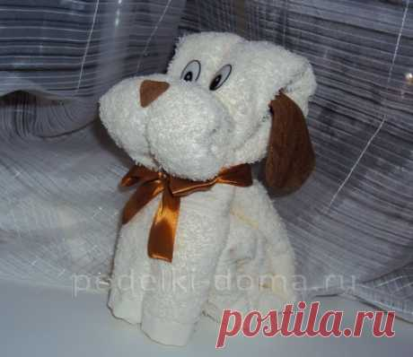 Подарок: собачка из полотенца   Коробочка идей и мастер-классов