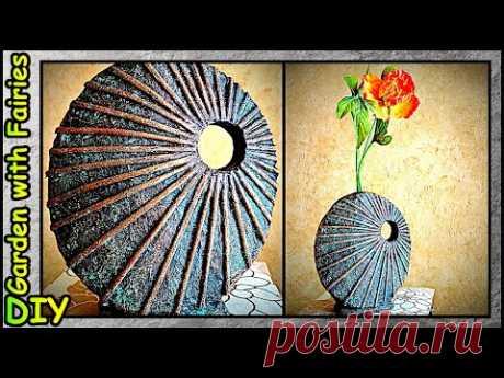 """DIY """"Медная"""" Ваза для Цветов  Из Картона, Газет и Пластиковой Бутылки. - YouTube"""