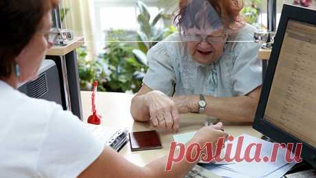 Пенсионный балл не подлежит проверке