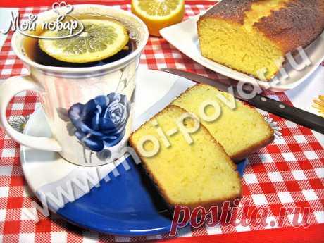 Лимонно-кукурузный кекс - кулинарный рецепт.