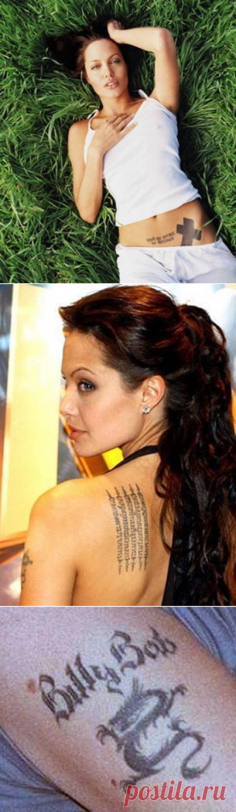 Фото и значение татуировок Анджелины Джоли   Лови Love
