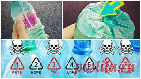 Как разбираться в маркировке пластиковых бутылок