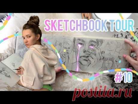 #10 Обзор СКЕТЧБУКА | Что нарисовать? Аниме, рисунок с натуры, обучение, практика, материалы.