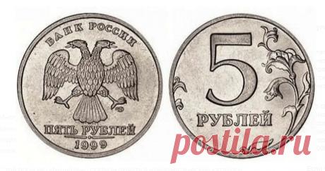 Это самая дорогая монета современной России. Монета, которая сейчас стоит около 1000000 рублей   Монеты   Яндекс Дзен