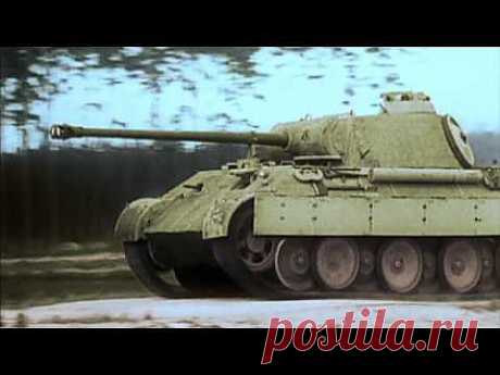 ╬ Achtung Panzer! ╬ - YouTube