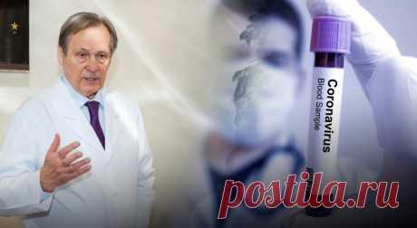 Академик РАН пояснил, почему пандемия коронавируса спадёт в начале июня   Листай.ру ✪