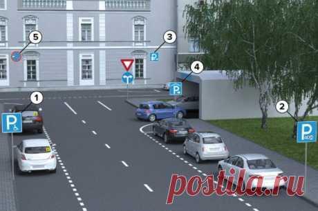 Как будут выглядеть и что обозначать новые дорожные знаки :: Общество :: РБК
