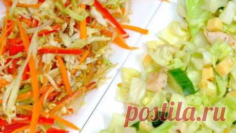 2 новых рецепта салатов из капусты с очень вкусными заправками