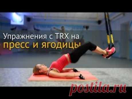 Los nudos TRX — los mejores ejercicios y los programas de los entrenamientos
