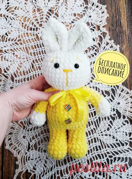 PDF Плюшевые зайчики. FREE amigurumi crochet pattern. Бесплатный мастер-класс, схема и описание для вязания амигуруми крючком. Вяжем игрушки своими руками! Зайка, кролик, заяц, зайчик, rabbit, hare, bunny, hase, lebre, lapin, coelhinho. #амигуруми #amigurumi #amigurumidoll #amigurumipattern #freepattern #freecrochetpatterns #crochetpattern #crochetdoll #crochettutorial #patternsforcrochet #вязание #вязаниекрючком #handmadedoll #рукоделие #ручнаяработа #pattern #tutorial #häkeln #amigurumis