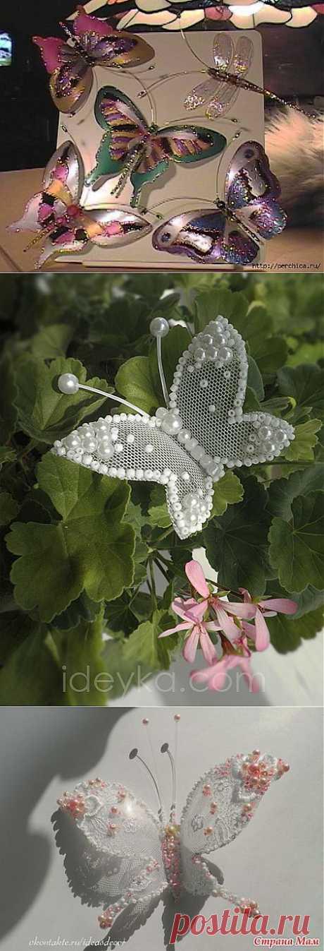 Бабочки из пластиковых бутылок - мастер классы и шаблоны.