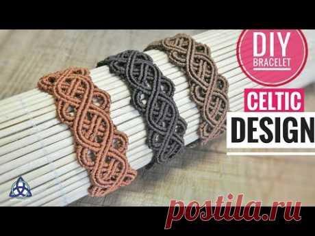 Celtic Macrame Bracelet DIY | EASY DIY IDEA