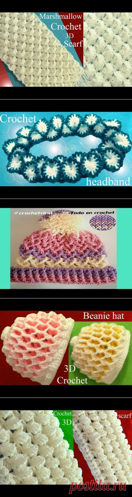 Crochet en 3D punto macarons marshmallow de colores para almohadones cojines tejido tallermanualper - YouTube