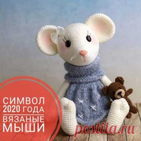 Вязаные мыши и крысы крючком, 50 игрушек со схемами и описанием