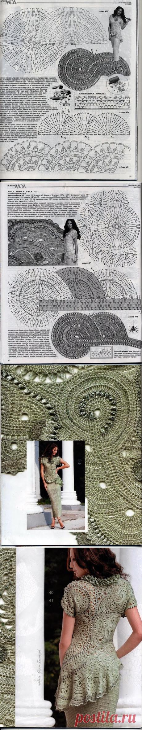 Irish crochet &: ЖУРНАЛ МОД 566