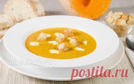 Крем-суп из тыквы - пошаговый рецепт с фото