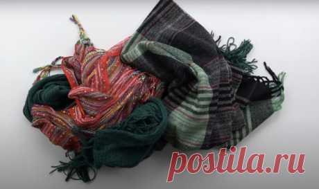 Идея переработки старых шарфов Каждый год мода меняется, и те вещи, которые были в тренде в прошлом сезоне, оказываются совсем ненужными и просто занимают место в шкафу. Однако, проявив творческий подход, даже ненужным вещам можно найти отличное применение. Наверняка, у вас найдется несколько старых шарфов и платков.