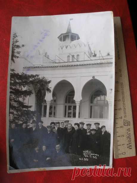 Фото советские люди экскурсия крым жемчужина