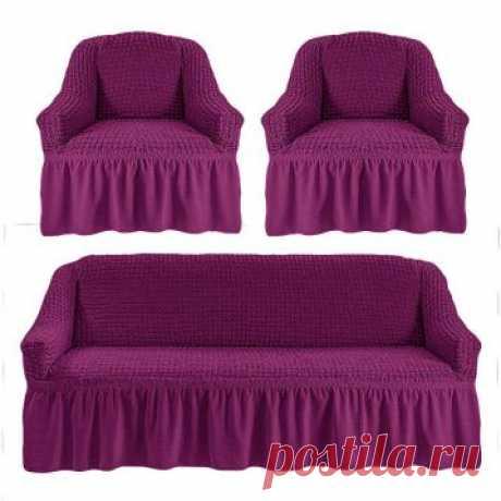 Натяжные чехлы на диван и кресла (с оборкой)