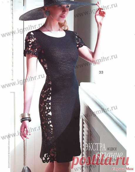 Черное платье..