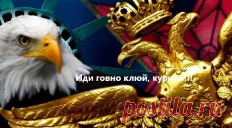 В Госдуме ответили Госдепу насчет сорванных военных контрактов России на $3 млрд